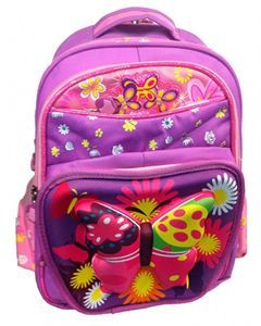 Picture of MAX SCHOOL BAG M-2049-01