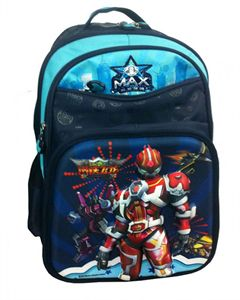 Picture of MAX SCHOOL BAG M-2049-02