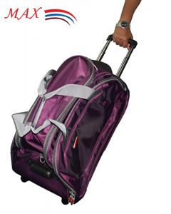 Picture of MAX Travel Trolley M-3080