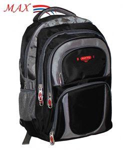 Picture of MAX SCHOOL BAG  M-2028