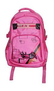 Picture of MAX SCHOOL BAG M-2059