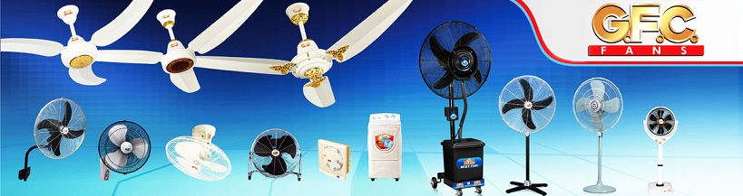 Picture for category Ceiling Fans