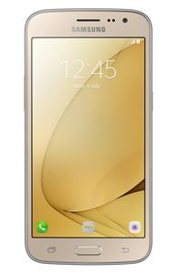 Picture of Samsung Galaxy J2 2016 Edition-Golden