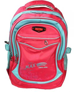 Picture of MAX School Bag M-2020