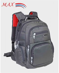 Picture of Max School Bag M-923 - Grey