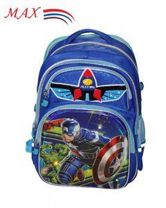 Picture of Max Cartoon School Bag M-1603 Blue