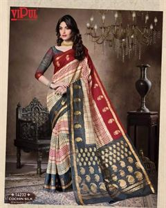 Picture of Art silk Saree-14232