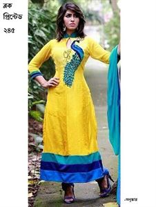 Picture of Block Printed Salwar Kamiz - 012