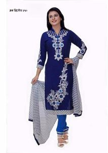 Picture of Block Printed Salwar Kamiz - 001