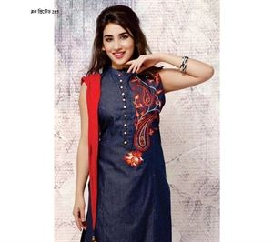 Picture of Block Printed Salwar Kamiz - 022