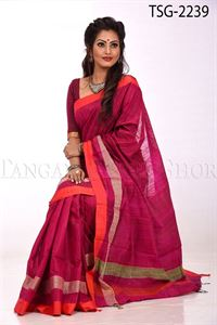 Picture of Andi Silk Saree - TSG-2239