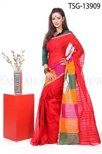 Picture of Gas Silk Saree - TSG - 13909
