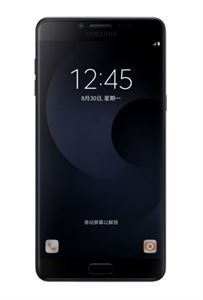 Picture of Samsung Galaxy C9 Pro - Black