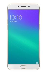 Picture of OPPO F1 Plus - Gold