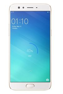 Picture of OPPO F3 Plus - Gold