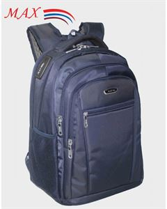 Picture of Max School Bag M-1705