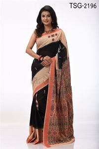 Picture of Gas Silk Saree - TSG - 2196