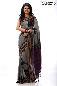 Picture of Gas Silk Saree - TSG - 2213