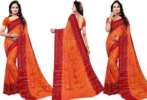 Picture of chundi silk saree n-092