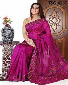 Picture of  Half Silk Saree - TSG-4269