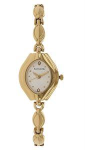 Picture of Sonata Women's Watch - 87009YM01